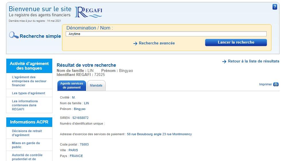 Voici la page REGAFI sur laquelle renvoie le site Anytime-private.fr. Elle n'a rien avoir avec la société Anytime, même si c'est sa dénomination qui apparait dans la barre de recherche.